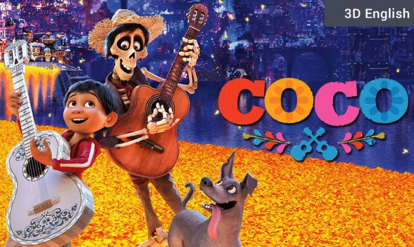 Coco | SummerStarz 2018 Free Movies